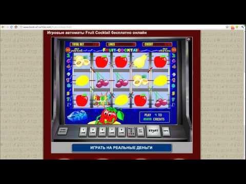 Игровые автоматы приложение