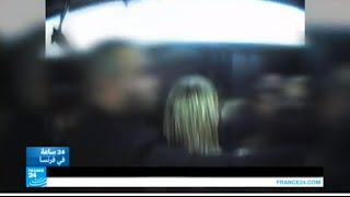 باريس: التحرش الجنسي في وسائل النقل العام