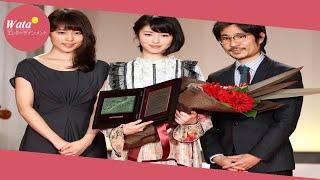 日刊スポーツ映画大賞授賞式:新人賞・浜辺美波(「君の膵臓をたべい」...