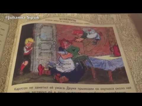 Сочинение по сказке АЛиндгрен Малыш и Карлсон