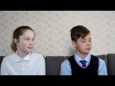 Автор Перминова Мария Герой Брылякова Ирина Геннадьевна