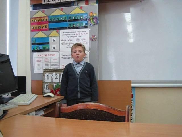 Изображение предпросмотра прочтения – ИльяГолышев читает произведение «Месячный свет электрический…» В.Я.Брюсова