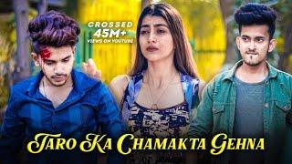 Rab Hasta Hua Rakhe Tumko, Taaron Ka Chamakta Gehna Ho, Ft.Aarti, Love Story New Cover Song BRstduio