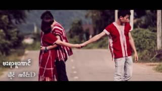 poe karen new song 2017 ( 9D )မးရာမူးဏင္