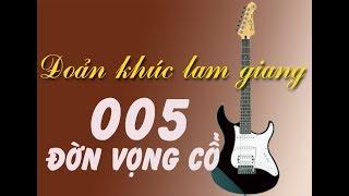 [ĐỜN VỌNG CỔ] - ĐOẢN KHÚC LAM GIANG Dây Đào - Chữ đờn Nhạc sĩ Hoàng Vũ