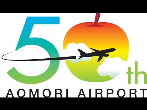 青森空港開港50周年記念動画で、青森空港と青森県内の観光地を全世界に発信。都内の青森居酒屋が企画。