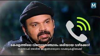 Santhosh George Kulangara About Kerala Tourism