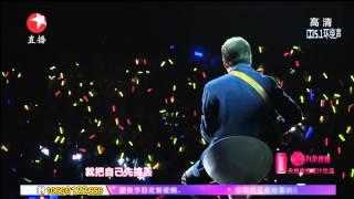 【2014东方卫视跨年晚会】李宗盛《山丘》