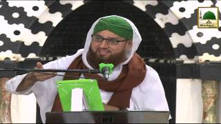 Bayan - Sahaba Ka Ishq e Rasool - Haji Abdul Habib Attari