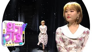 AKMU(악동뮤지션) - How Can I Love The Heartbreak, You're The One I Love @인기가요 Inkigayo 20191006