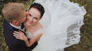 Андрей и Лена