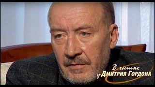 """Мироненко: Раиса Горбачева однажды сорвалась: """"Ты ничего не украл, а об тебя ноги теперь вытирают"""""""