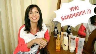 Мой домашний уход за ВОЛОСАМИ (BRELIL Numero, Bio Traitement, L'Oréal Mythic Oil)(, 2015-09-13T07:08:50.000Z)
