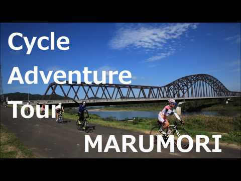 Cycle Adventure Tour MARUMORI(CAT丸森)