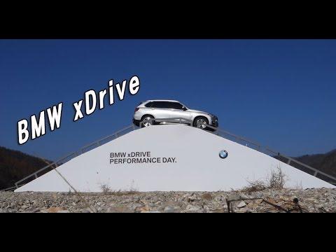 BMW X드라이브 총정리-All about BMW Xdrive