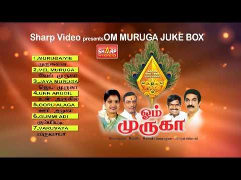 Om Muruga JUKEBOX TAMIL DEVOTIONAL SONGS