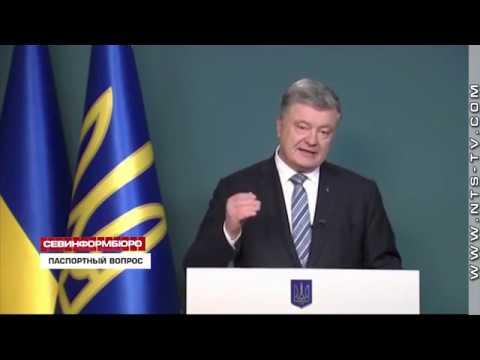 Украина протестует против упрощенной выдачи российских паспортов жителям ДНР и ЛНР