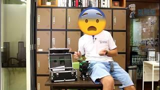 生活小百科 - 高科技嘅3D鐳射水平儀
