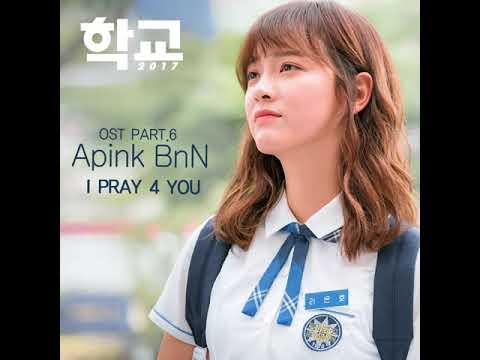 에이핑크(BnN) - I Pray 4 You (학� OST) 듣기