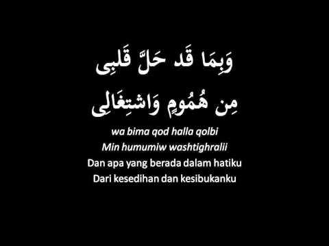 Qaseedah Qod Kafani