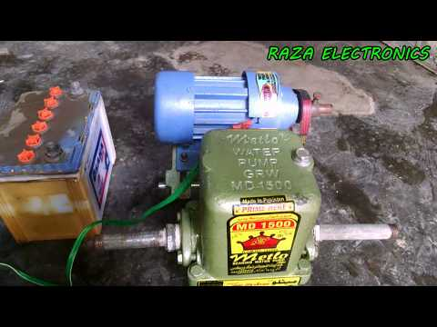 solar dc motor and water pump complete guide in urdu hindi