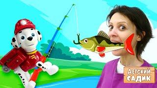 Рыбалка и игрушки из мультиков Щенячий патруль и Герои в масках Видео для детей Детский садик