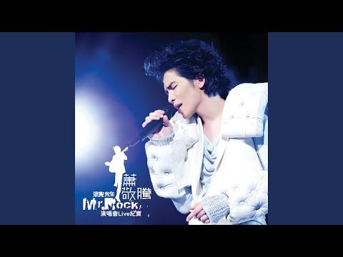 Hui Tong De Shi Tou (Mr. Rock Live Version)
