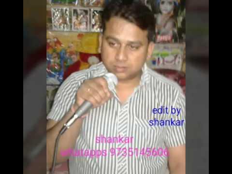 shankar debnath