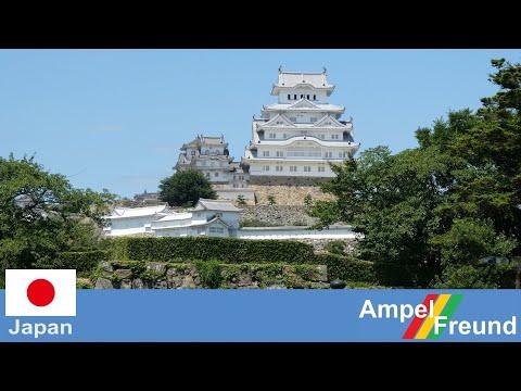 my Himeji 2017 pictures (Japan summer 2017) (Slideshow)