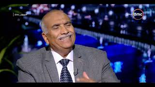 مساء dmc - اللواء/ نصر سالم : أمريكا الآن تركز فى شرق أسيا وتريد من منطقتنا هي أمن إسرائيل