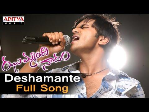 Deshamante Full Song ll Jhummandi Naadam Songs ll Manchu Manoj, Tapasee
