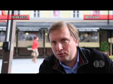Правовой статус судей РФ Шпаргалки