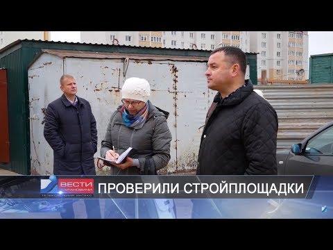 Вести Барановичи 17 октября 2018.