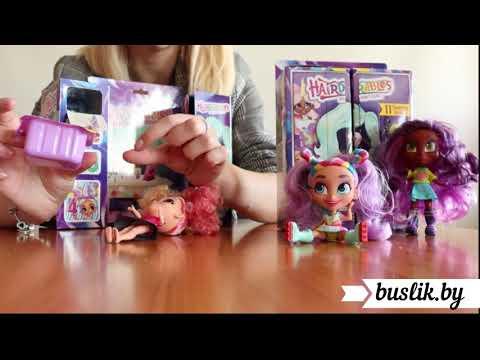 видео: Распаковка набора Hairdorables. Распаковка игрушек и обзоры :)