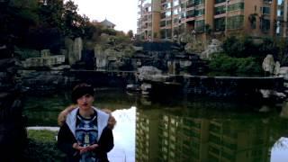Жизнь в Китае, наш жилой комплекс