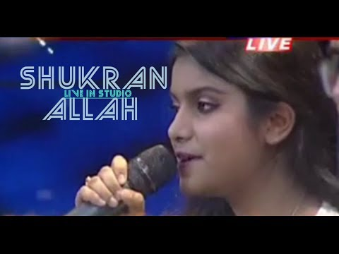 NAHID AFRIN - SHUKRAN ALLAH | HD VIDEO SONG