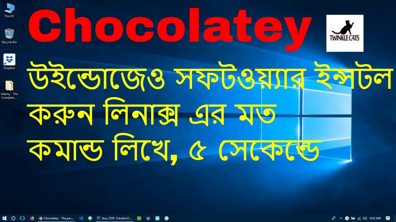 Chocolatey: Install Software with One Command in Windows (Bangla)