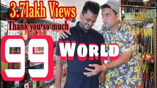 99 world Begum bazar exploring the 99 world by  Noor Bhai with Atif khan || Atif khan Vlog