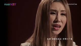 迪子 TikChi feat. 吳業坤《流浪記》acoustic duet【Official MV】