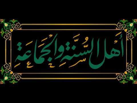 Talib Al Ilm Amir Qadri   پشتو بيان د ظلم انجام