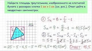 Задание №3 ЕГЭ 2016 по математике. Урок 8