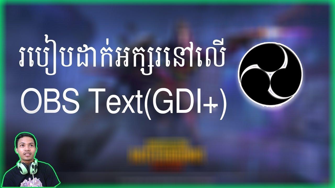Obs text gdi+