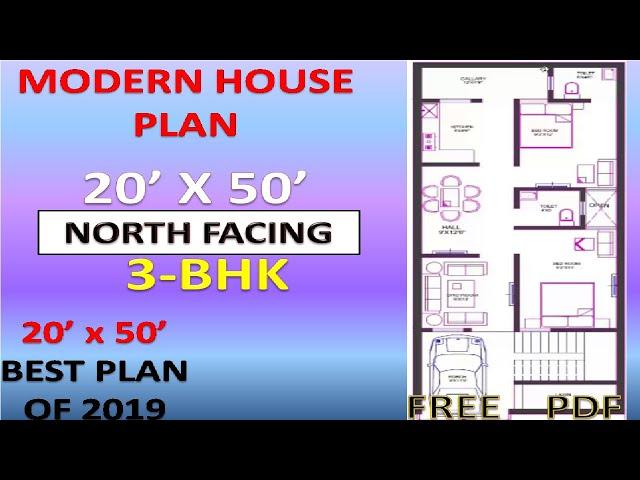 20x50 North Facing House Plan with Parking ll Vastu House plan 3bhk ll ?? ?? ????? 20x50 ll