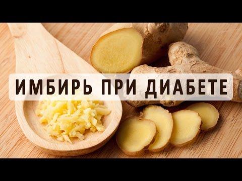 Где купить корень морозника кавказского