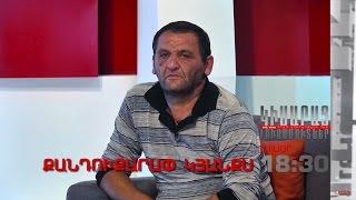 Kisabac Lusamutner anons 10 11 16 Qanduqarap Kyanqs