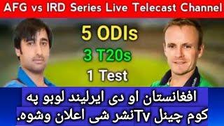 Afghanistan vs Ireland Series 2019 Live Telecast Channels 2019 is video language Pashto