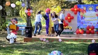 развлекательная программа для детей на день поселка(, 2015-09-28T17:00:33.000Z)