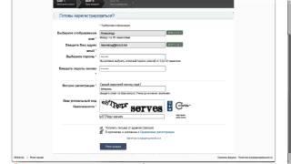 Регистрация на ibclub.biz