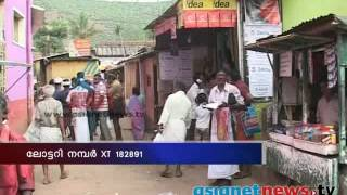 Search for christmas new year bumper ticket winner  ഭാഗ്യവാനെ തേടി