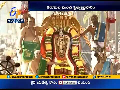 Ratha Saptami | Chinna Sesha Vahana Seva Performed to Lord | Tirumala